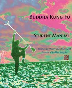 book cover Buddha Kung Fu Student Manual